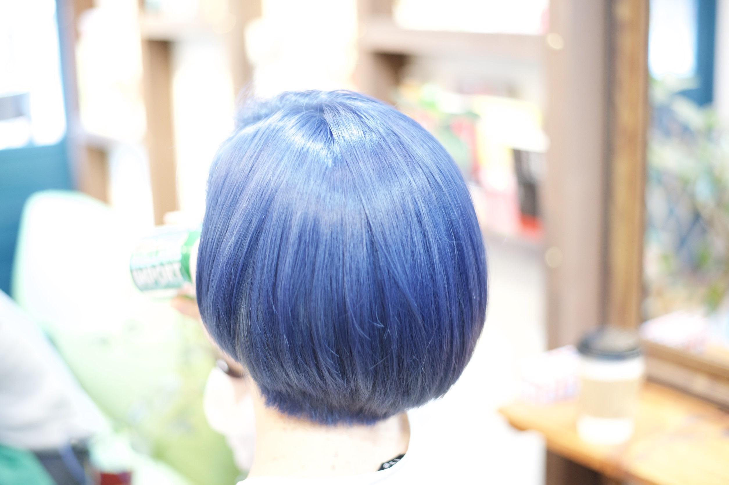 ブルーアッシュ