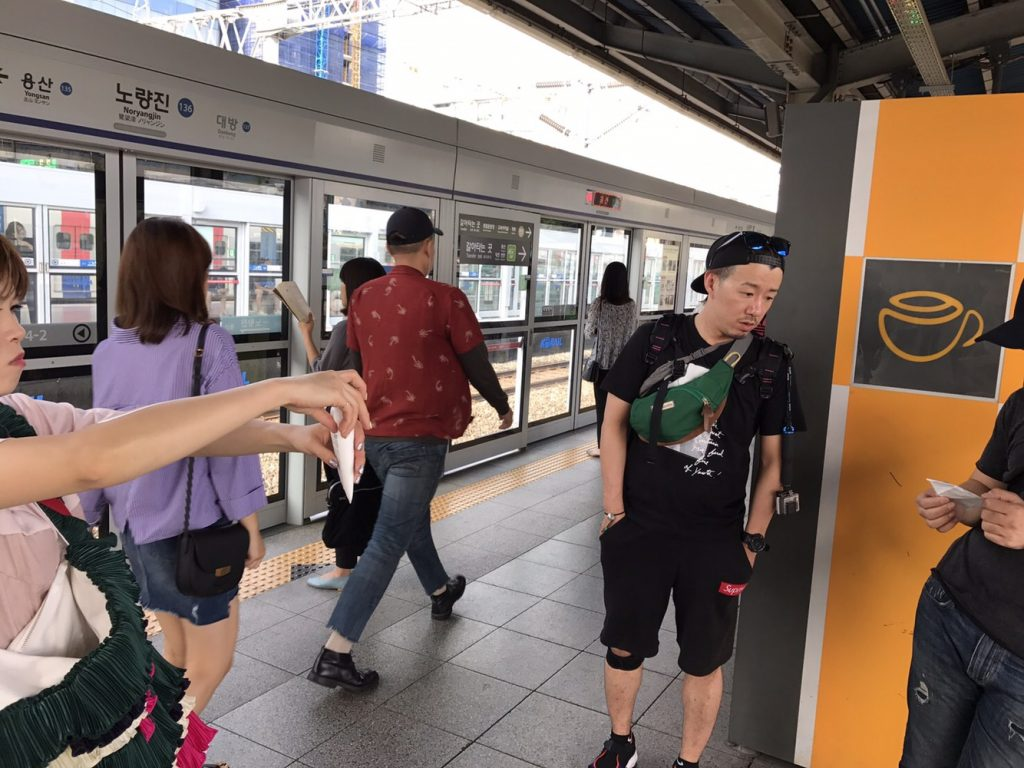 ノリャンジン駅